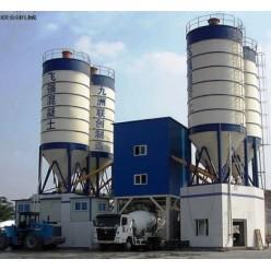 Бетонный завод  HZS40