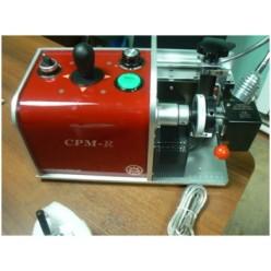 Маркировочная машина CPM-R