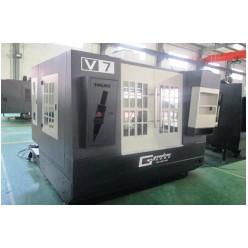 Вертикальный токарно-фрезерный обрабатывающий центр с ЧПУ QHV7